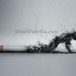 Anti Smoking Slogans in Hindi | धुम्रपान निषेध के स्लोगन्स