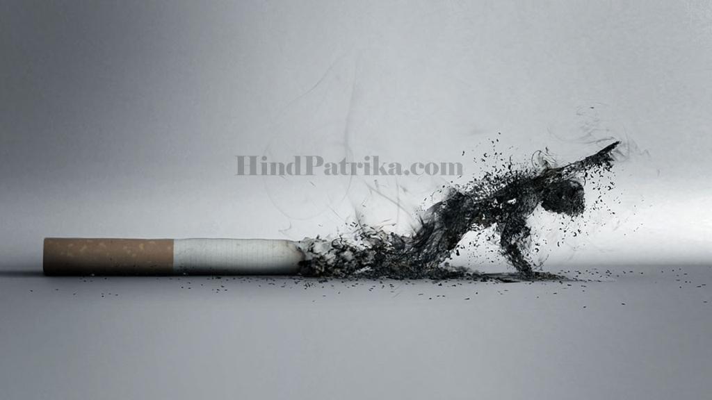 Anti Smoking Slogans in Hindi