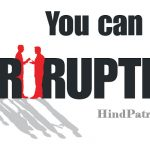 Corruption Slogans in Hindi | भ्रष्टाचार मिटाओ  के slogans