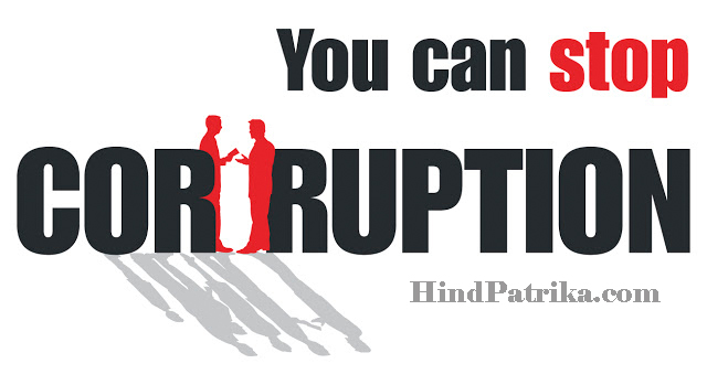 Corruption Slogans in Hindi