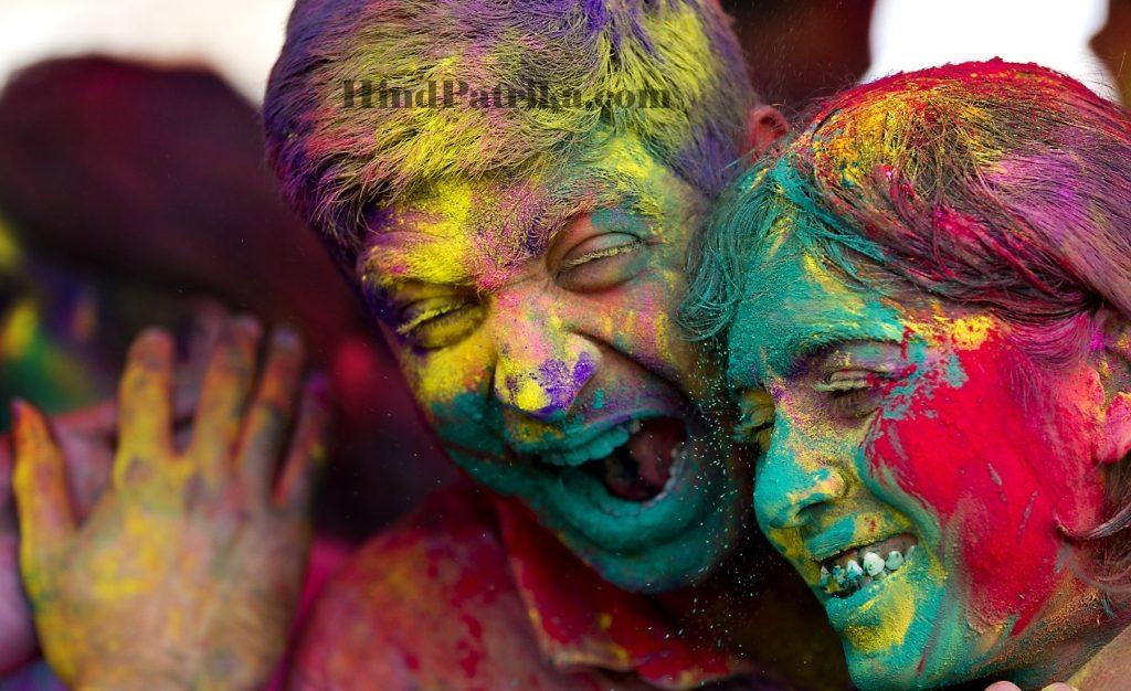 Happy Holi in Hindi