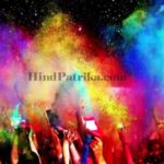 Happy Holi Wishes in Hindi | होली की बधाइयां