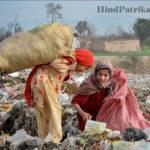 Hindi Slogans on Child Labour   बाल श्रम के बेहतरीन स्लोगन्स