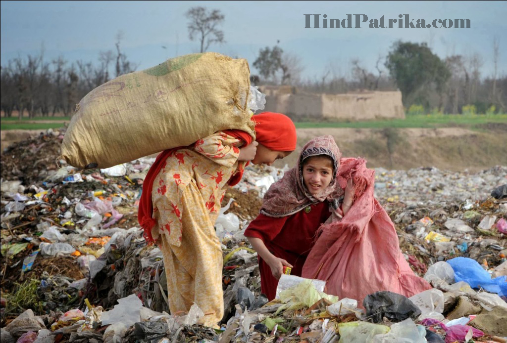 Hindi Slogans on Child Labour