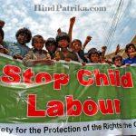 Poem on Child Labour in Hindi | बाल श्रमिको पर बेहतरीन कवितायेँ