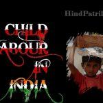 Quotes on Child Labour in Hindi Language | बाल श्रम पर कोट्स (सूक्तियां)