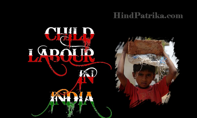 Quotes on Child Labour in Hindi Language