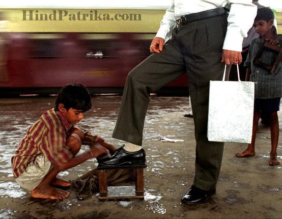 Slogan in Child Labour in Hindi