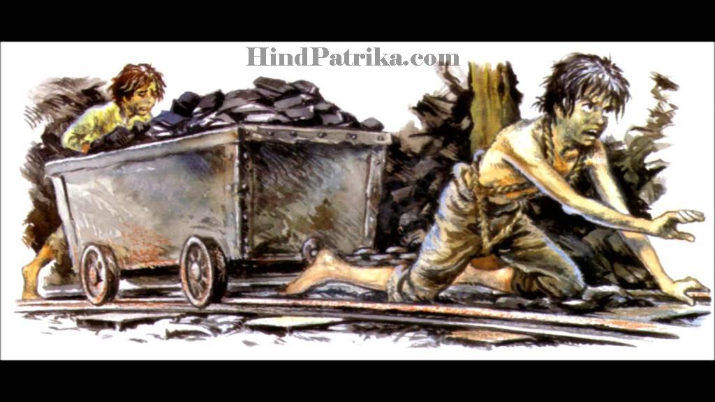 Slogan on Child Labour in Hindi