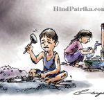 Slogan Against Child Labour in Hindi | बाल श्रम  के विरोध में कोट्स