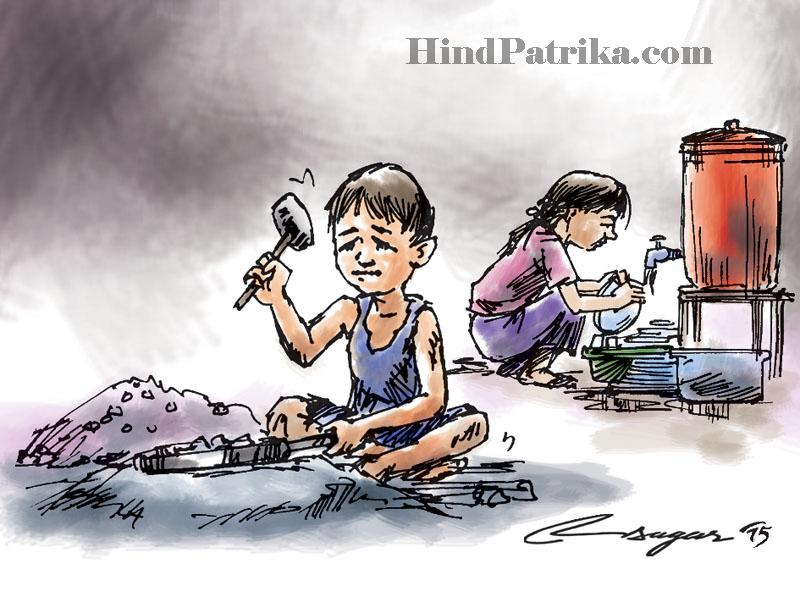 Slogan Against Child Labour in Hindi