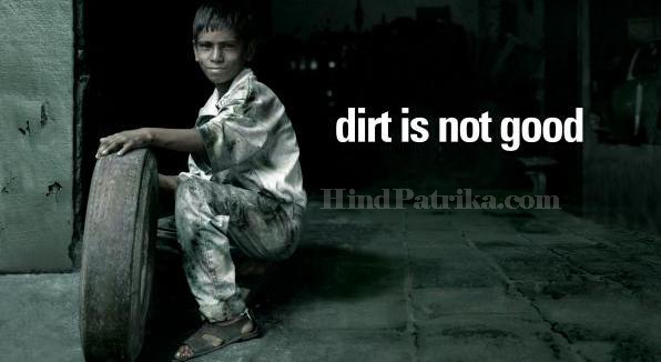 Slogans for Child Labour in Hindi