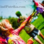 Festival of Holi in Hindi