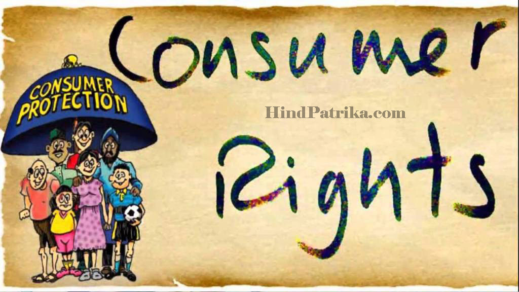 world consumer rights day wishes in hindi and english world  world consumer rights day wishes in hindi and english