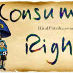 World Consumer Rights Day Wishes in Hindi and English