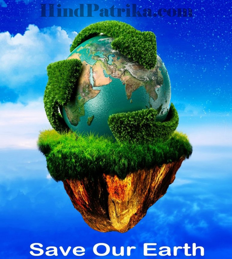World Forestry Day in Hindi
