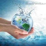 World Water Day in Hindi | विश्व जल दिवस