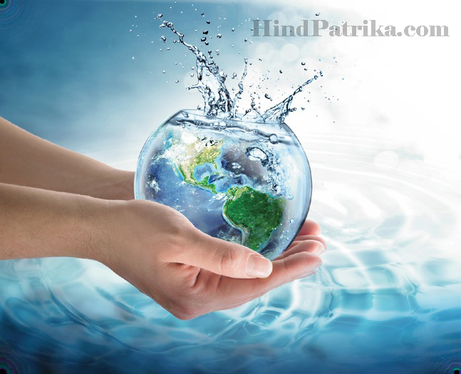 World Water Day in Hindi