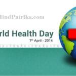 World Health Day (Truth and Data) | विश्व स्वास्थ्य दिवस पर देश का खस्ताहाल