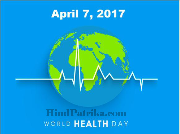 World Health Day in Hindi Language