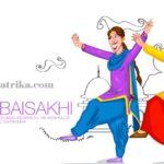 Baisakhi Essay in Hindi | बैसाखी पर निबंध