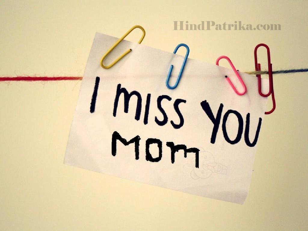 Mothers Day Quotes and Wishes in Hindi | मदर्स डे के बेहतरीन Wishes और Quotes :)
