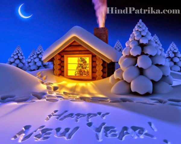 Wish You Happy New Year