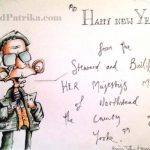 Happy New Year Wishes in Hindi | नये साल की सुंदर शुभकामनाएं