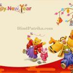 Best New Year Wishes | नव वर्ष की प्यारी प्यारी शुभकामनाएँ :)