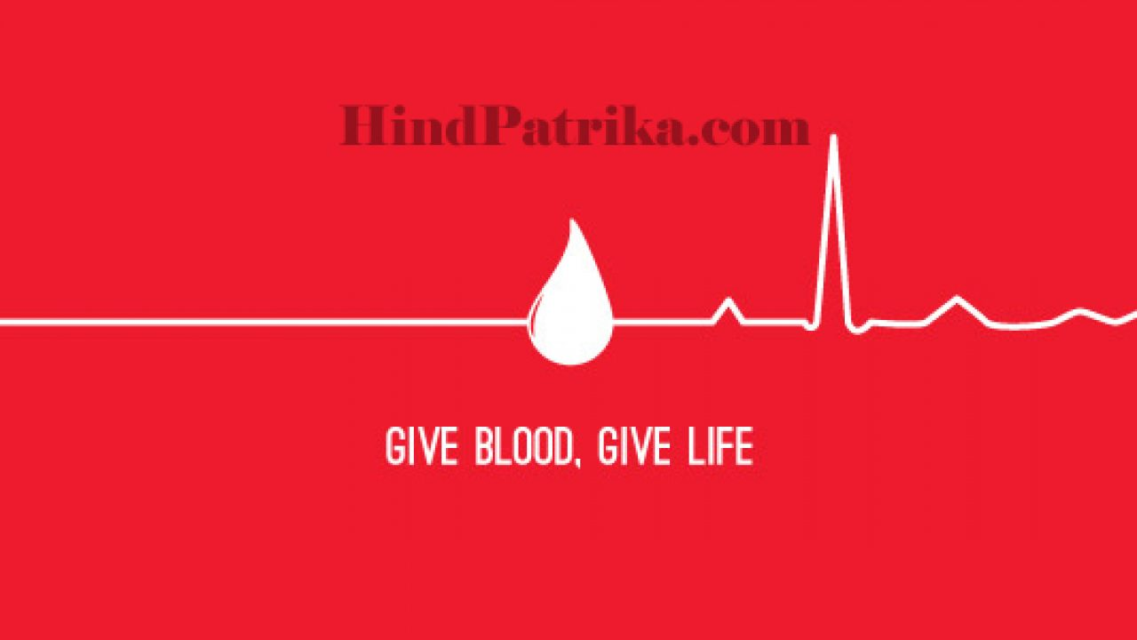 Blood donation quotes in hindi and english