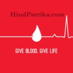 Blood Donation Slogans in Hindi | रक्त दान स्लोगन्स हिंदी में