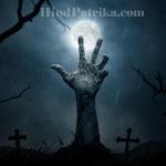 Horror Messages in Hindi | डरावने messages हिंदी में