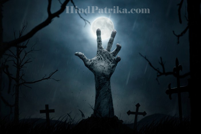 Horror Messages in Hindi
