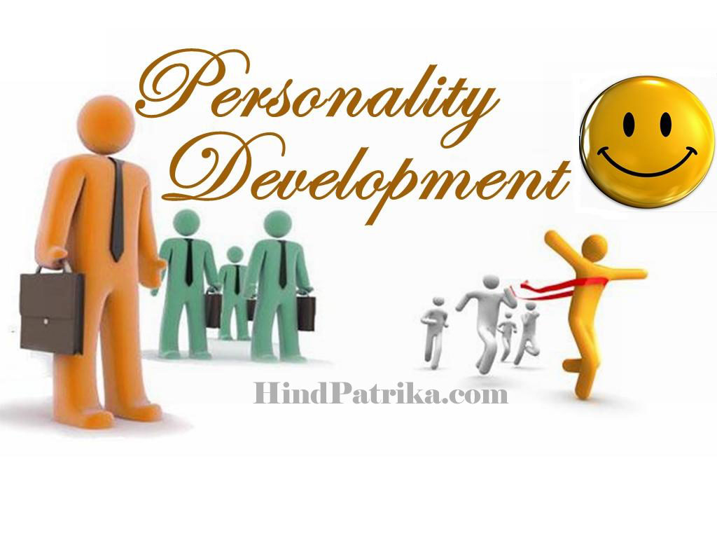 How to Personality Development in Hindi
