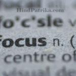 Top Personality Development Tips Hindi Language | व्यक्तित्व  में बेहतरीन निखार लाएं