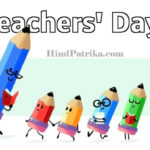 Teachers Day Speech for Students   शिक्षक दिवस पर भाषण