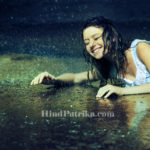 Love Kahani in Hindi | प्यार का सागर हैं ये प्रेम कहानी
