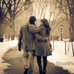 Latest Love Story in Hindi | सुंदर सी प्यार की कहानी