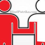 Where Should We Donate Blood in Hindi | रक्त दान कहाँ करे