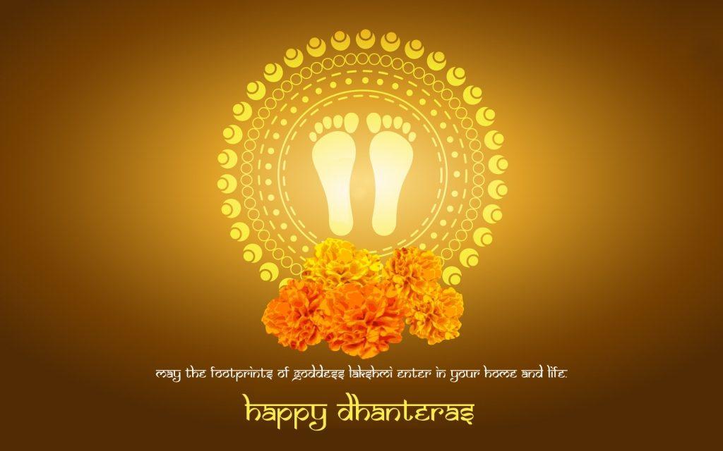 धनतेरस की बेहतरीन शुभकामनाये   Dhanteras Wishes in Hindi