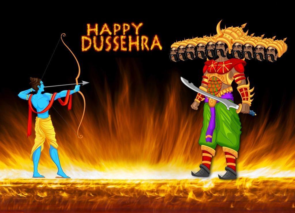 दुशहरा की सुंदर शुभकामनाये | Dussehra Wishes in Hindi