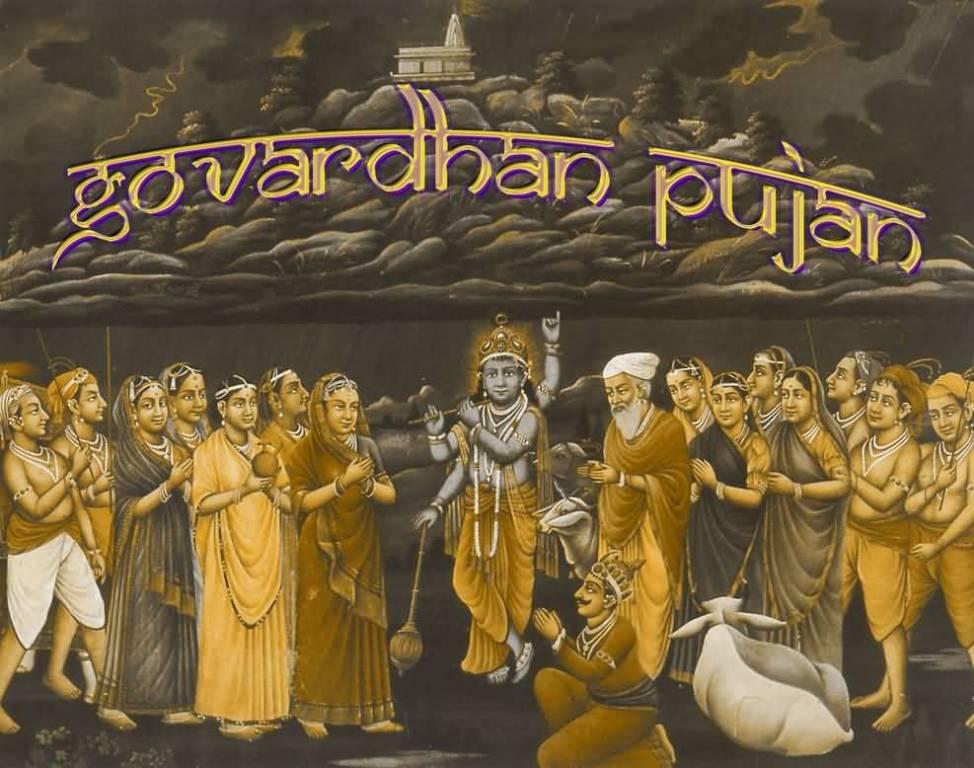 गोवर्धन पूजा की शुभकामनाये हिंदी में | Govardhan Pooja Wishes in Hindi