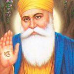 सिख धर्म के पहले गुरु गुरु नानक देव जी | Sikh Dharm Ke Pehle Guru Guru Nanak Dev Ji