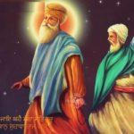 गुरु नानक गुरु पर्व | Guru Nanak Guru Parv