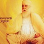 गुरु नानक जयंती की शुभकामनये हिंदी भाषा में | Guru Nanak Jayanti Wishes in Hindi
