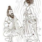 अपनों से प्रेम की ये कथा | Apno Se Prem Ki Ye Katha