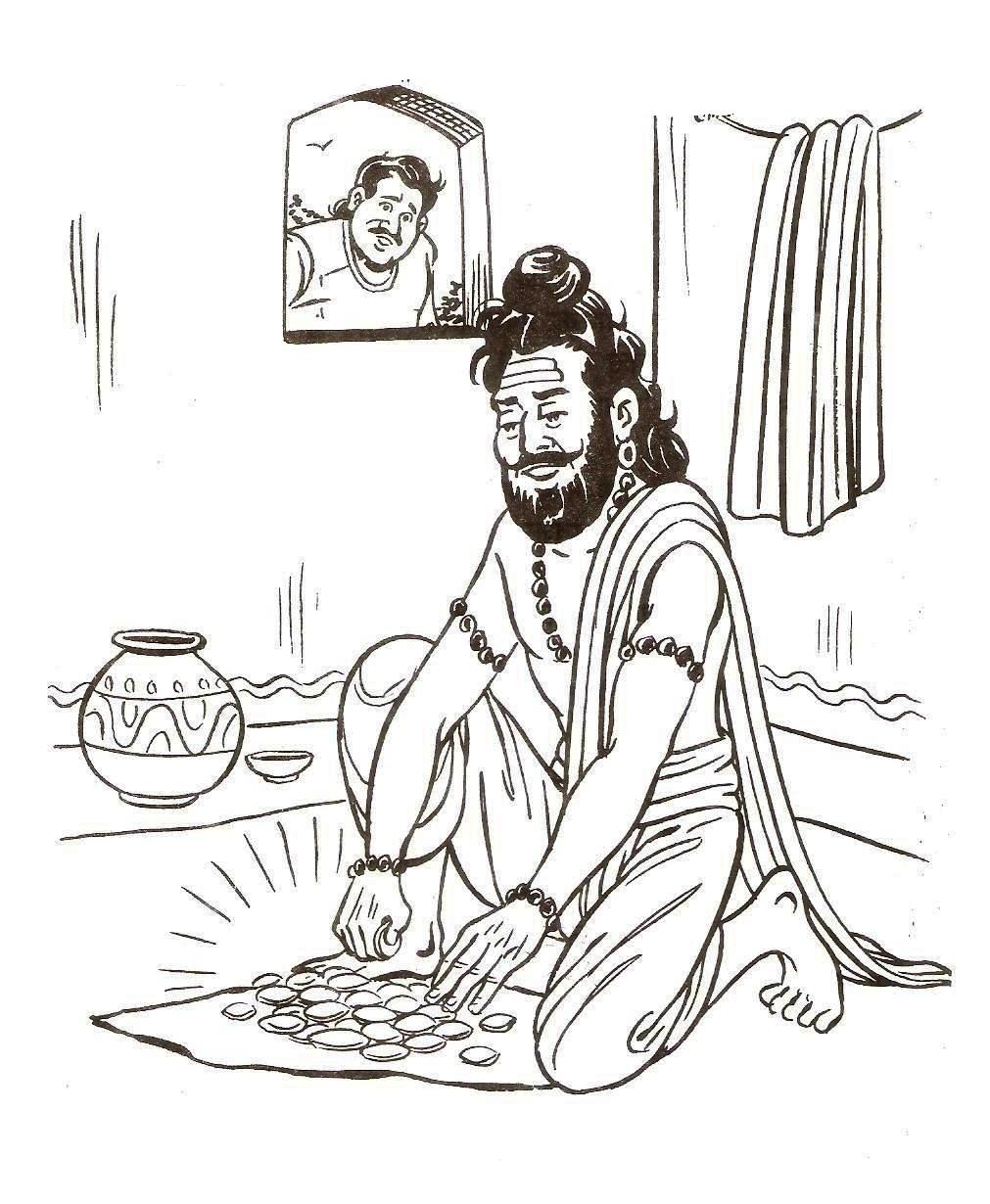 लालची सन्यासी | Lalachi Sanyasi