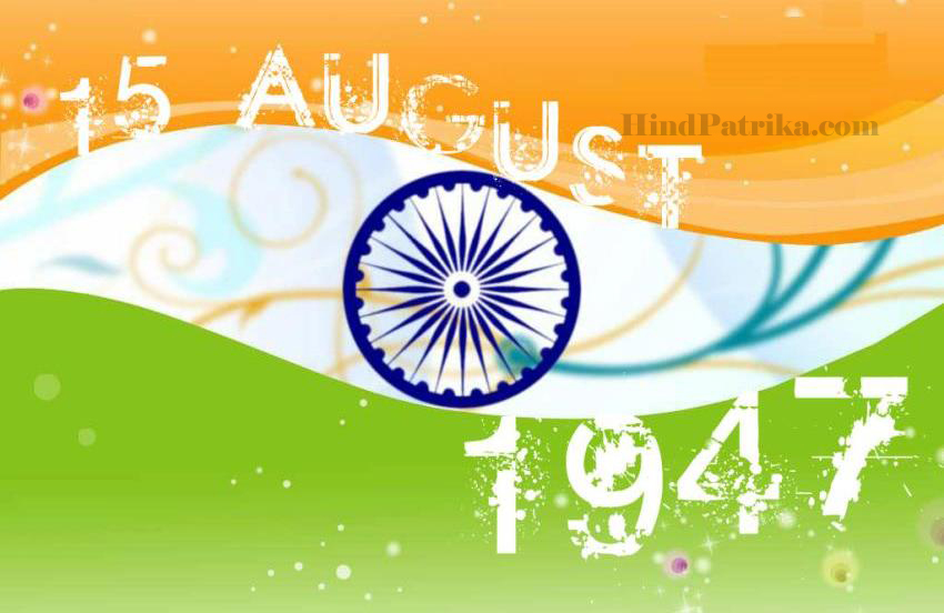 hindi speech on independence day 15 august Hindi speech on independence day 15 august m/independence-day-2013-speech-english-scho o l-students/ independence day 2013 speech in.