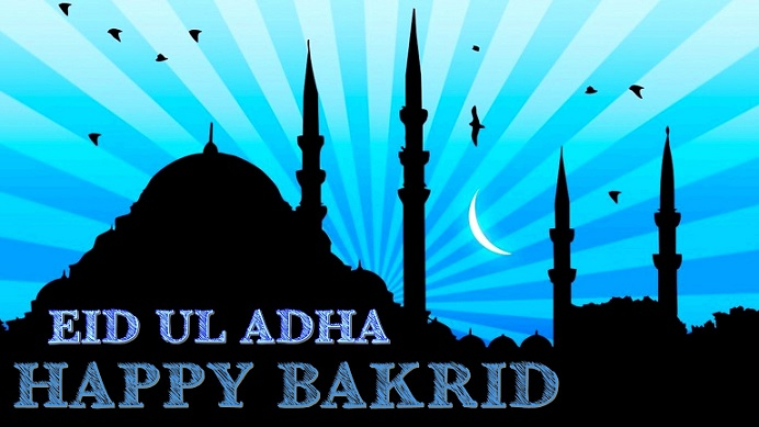 बकरीद की मुबारकबाद | Bakrid Wishes in Hindi