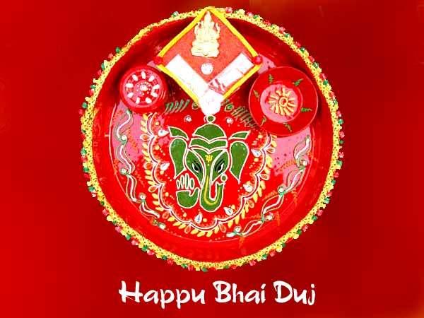 भाई दूज की प्यारी शुभकामनाये | Bhai Dooj Wishes in Hindi